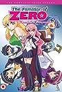 The Familiar of Zero: Rondo of Princesses