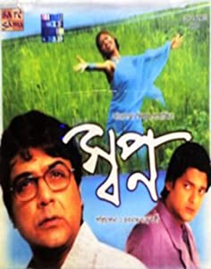 Connect pc tv watching movies Swapno India [[movie]