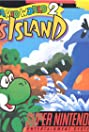 Super Mario World 2: Yoshi's Island (1995) Poster