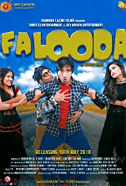 Falooda 2018 Hindi Full Movie thumbnail