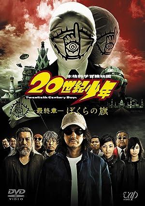 20th Century Boys 3: Redemption (2009)