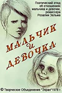 Movie download Malchik i Devochka by Anatoliy Solin [hdrip]