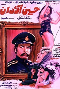 Primary photo for Hossein, the Cop