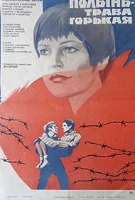 Polyn - trava gorkaya (1983)
