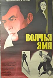 Volchya yama Poster