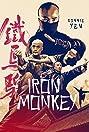 Iron Monkey (1993) Poster