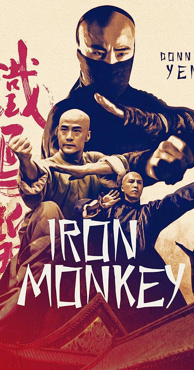 Subtitle of Iron Monkey