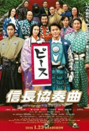 Assistir Nobunaga Concerto Online