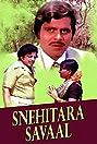 Snehitara Saval (1981) Poster