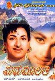 Madhu Malathi () film en francais gratuit