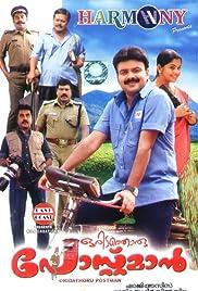 Oridathoru Postman Poster