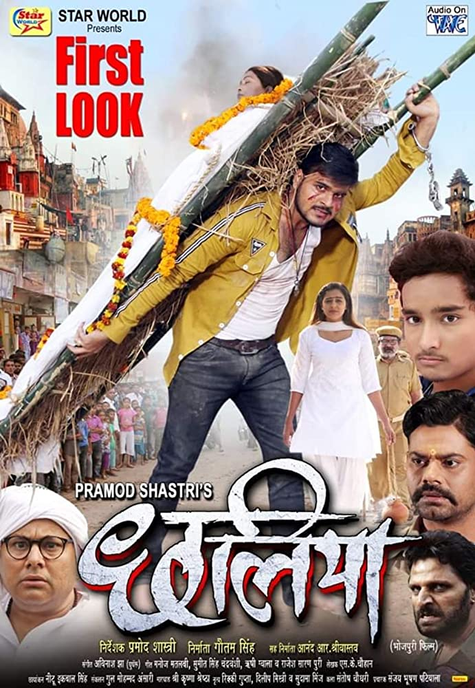 Chhaliya 2019 Bhojpuri 720p HDRip 1120MB Download