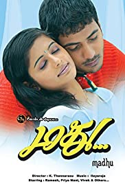 Madhu Poster