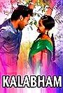 Kalabham