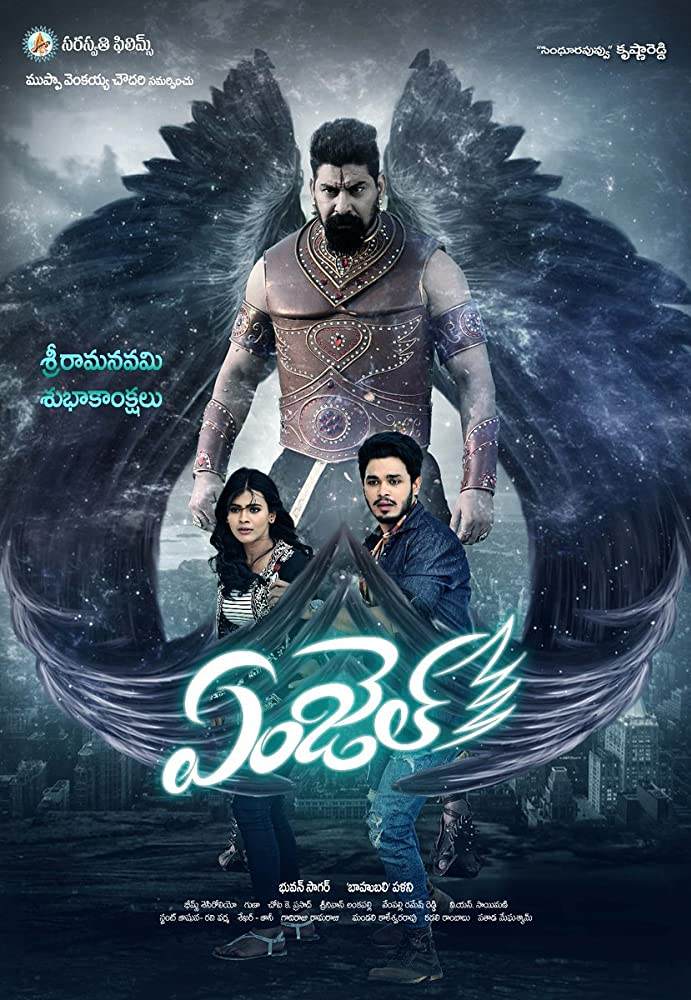 Angel (2017) Dual Audio 720p WEB-DL [Hindi – Telugu] ESubs Download