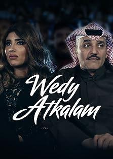 Wedy Atkalam (2018)