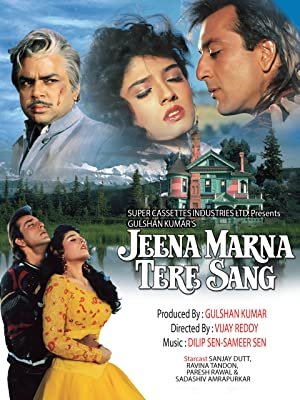 Sanjay Dutt Jeena Marna Tere Sang Movie