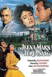 Jeena Marna Tere Sang Poster