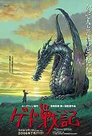 Watch Movie  Tales from Earthsea (Gedo senki) (2006)