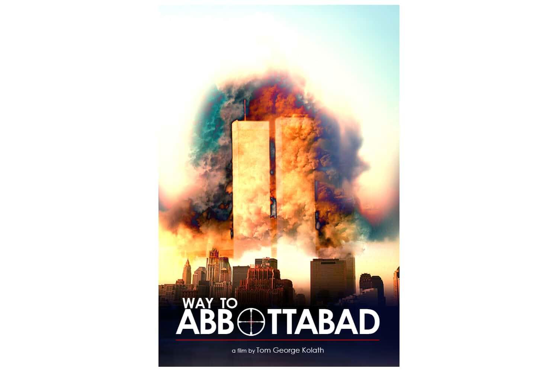 Way to Abbottabad (2019)