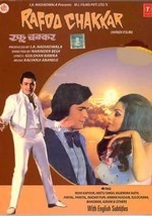 Rajendra Nath Rafoo Chakkar Movie