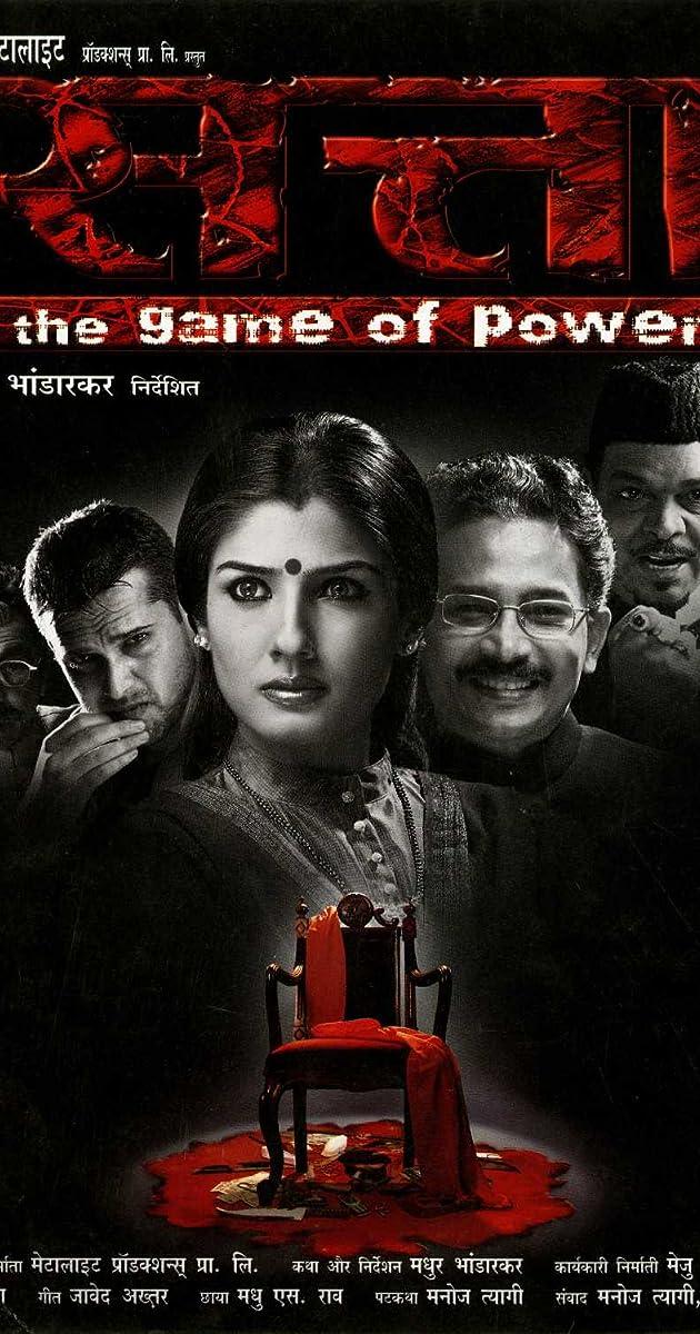 Satta 2003 Hindi Movie 720p AMZN HDRip Download