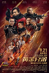 Jordan Chan, Ekin Cheng, Jerry Lamb, Eric Tsang, and Michael Tse in Huang jin xiong di (2018)
