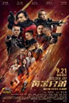 China box office: 'L Storm' holds off openers for second week on top