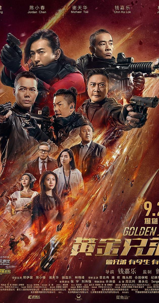 Huang jin xiong di (2018) - IMDb