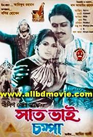 Sat Bhai Chompa Poster