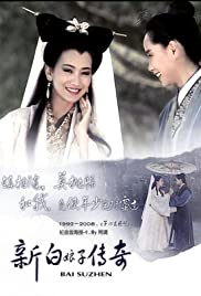 New Legend of Madame White Snake Poster