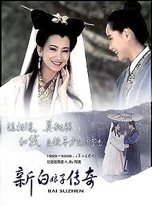 Sites de téléchargement de films sur DVD New Legend of Madame White Snake - Épisode #1.48 [HDR] [640x320] [1020p], Huiqing Zhang, Zuhui Zhang, Meizhen Chen, Xiaoyun Liu