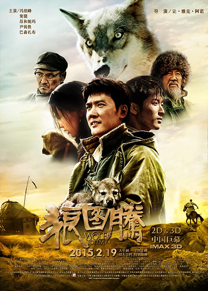 Poster Wolf Totem