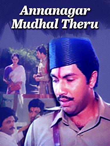 Annanagar Mudhal Theru ((1988))