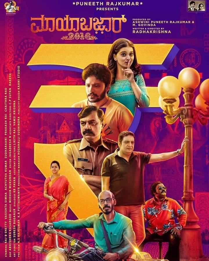 Mayabazar 2016 (2020) Kannada Full Movie 400MB WEBRip ESub Download