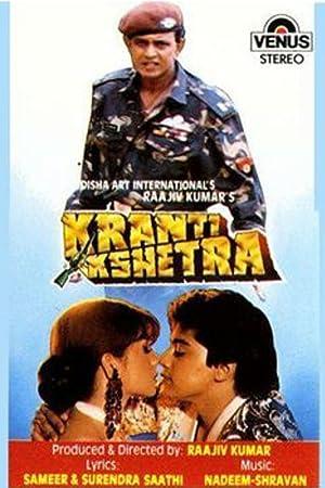Kranti Kshetra movie, song and  lyrics