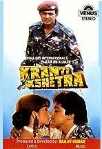 Kranti Kshetra