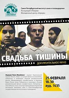 Wedding of Silence (2004)