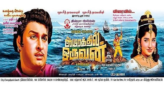 Downloadable mp4 movies psp Ayirathil Oruvan [DVDRip]