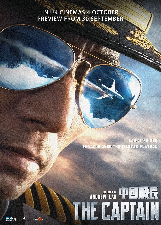 The Captain (2019) - IMDb