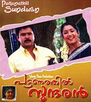 Jagathi Sreekumar Pattanathil Sundaran Movie