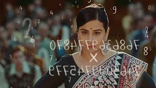 """Vidya Balan stars in and as Shakuntala Devi, the world famous Indian mathematician that was popularly referred to as the """"human computer."""" The movie premieres worldwide on Prime Video July 30."""