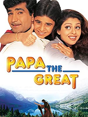 Nagma Papa the Great Movie