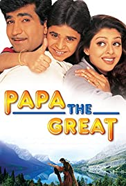 Papa the Great Poster