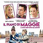 Maggie's Plan (2015)