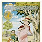 Minami no niji no rûshî (1982)