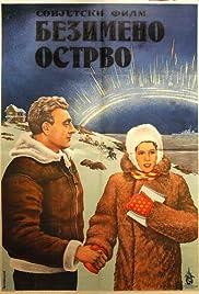 Ostrov Bezymyannyy Poster