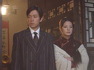 Hong Pan Rainy Night Movie