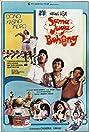 Sama Juga Bohong (1986) Poster