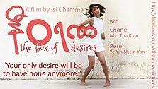 Nivarana, the Box of Desires (2014)